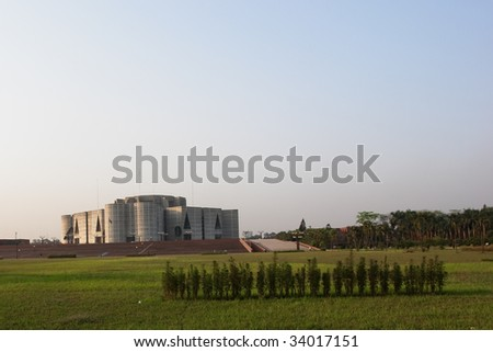 Parliament house building in Dhaka Bangladesh