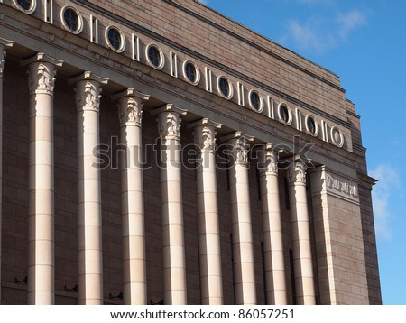 Parliament of Finland - stock photo