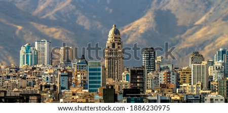 Pars Tower in Tehran Iran Foto stock ©