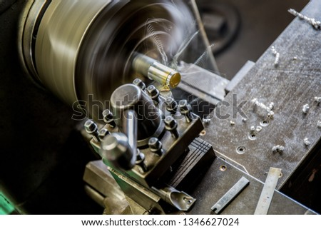 Part machining with lathe #1346627024