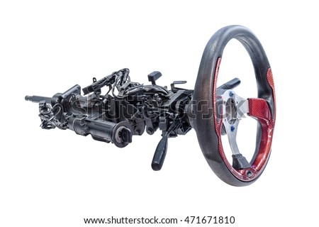 part of car steering wheel isolated on white background #471671810