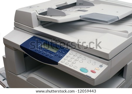 Part of multifunction printer closeup