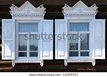Part of rural house. Two windows.