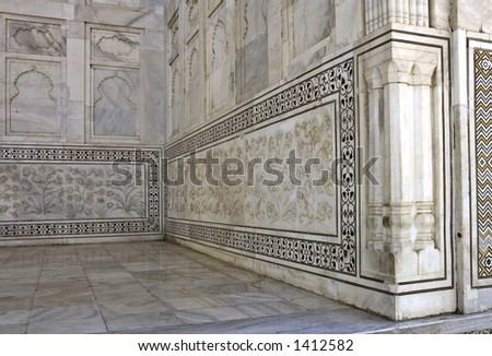 Part of Tal Mahal - stock photo