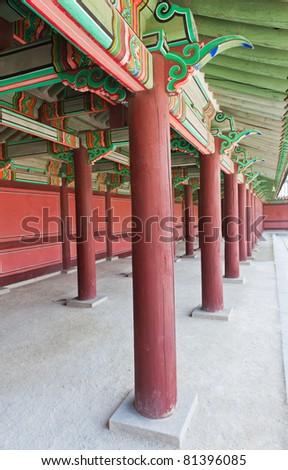 Part of The Changdeokgung palace in Seoul, South Korea