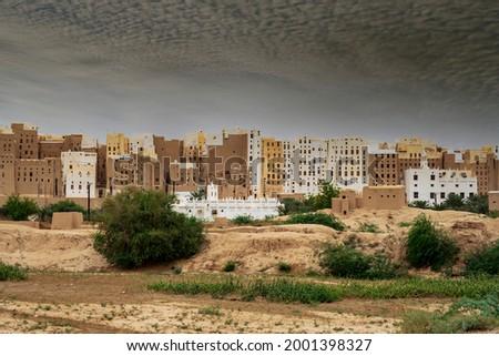 Part of the old city Shibam Hadramawt, Yemen. Manhattan of the Deser Zdjęcia stock ©
