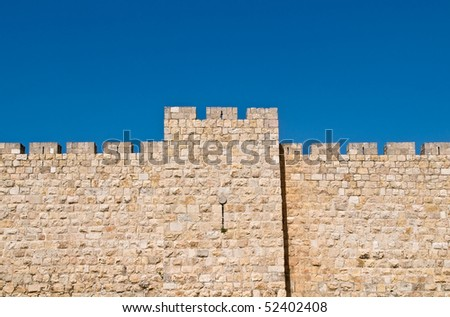 part of the wall surrounding the Old City in Jerusalem, Israel.