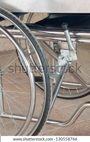 Part of wheel chair