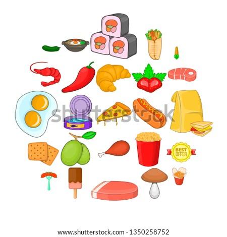 Stock Photo Partake icons set. Cartoon set of 25 partake icons for web isolated on white background