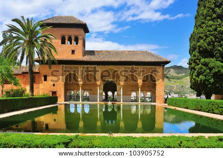 Partal Palace in La Alhambra in Granada, Spain - stock photo