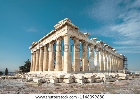 Parthenon on Acropolis, Athens, Greece. It is a main tourist attraction of Athens. Ancient Greek architecture of Athens in summer. Ruins of a famous landmark of Athens on the top of Acropolis hill. #1146399680