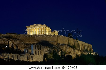 parthenon temple  acropolis  in ...