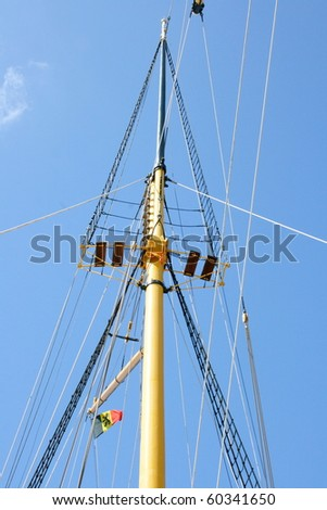 Partial view of sailing boat