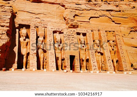 Partial view of two massive rock temples, The twin temples were originally carved out of the mountainside during the reign of Pharaoh Ramesses II #1034216917
