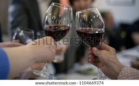 party, people celebrate family event #1104669374