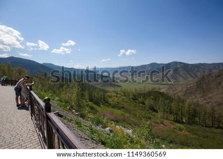 Pass Chike-Taman. Chuysky tract. Mountain Altai #1149360569