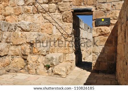 Passage along the upper side of Jerusalem old city wall.