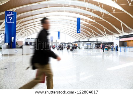 Passenger in the Shanghai airport