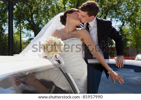Passionate married couple kissing #85957990