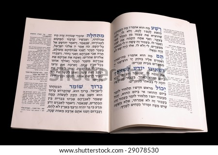 Passover's haggadah, isolated on black, clipping path