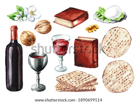 Passover seder meal elements set. Jewish holiday Pesach. Watercolor hand drawn illustration, isolated on white background