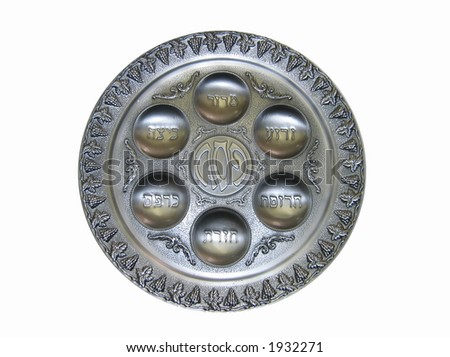 Passover silver plate,