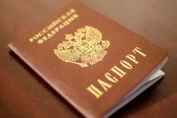 Passport of a citizen of the Russian Federation.
