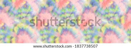 Pastel Spiral Tie Dye. Spiral Dyed Batik. Pastel Endless Texture. Rainbow Art Pattern. Seamless Hippie Tie Dye. Pastel Multi Swirl. Circle Colorful Batik. Pastel Brush Hippie. Spiral Old Background