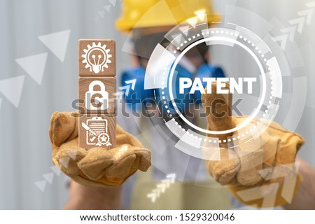 Patent Industry concept. Patented industrial innovative invention and technology.
