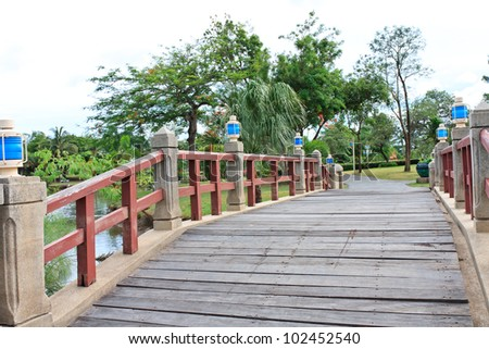 Path through the landscaped park Watchalerm pra kiat, Nonthaburi, Thailand