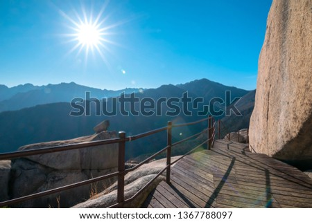 Pathway to climb at Seoraksan National Park to see sighting scenic view #1367788097