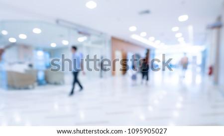 Patient Walking In Hospital