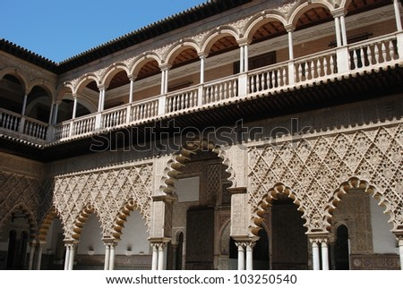 Patio de los Don Cellas, Palace of Pedro the Cruel, Castle of the Kings (Alcazar), Seville, Seville Province, Andalucia, Spain, Western Europe.