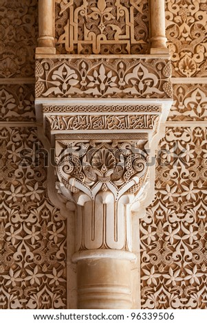 Patio of the lions column detail from the Alhambra in Granada Spain