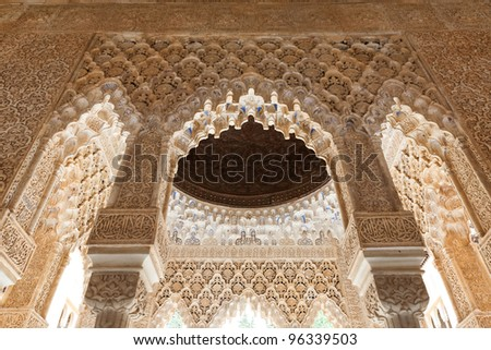 Patio of the lions roof detail from the Alhambra in Granada Spain