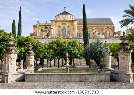 Patio of the orange trees (Patio de los Naranjos) at the Mezquita (Cathedral Mosque) in Cordoba, Andalusia, Spain. - stock photo