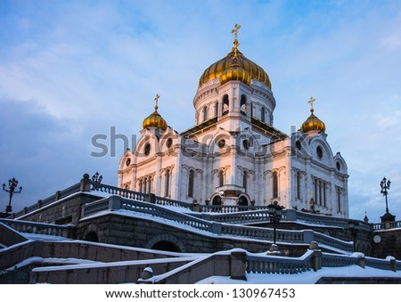 Patriarch's Bridge And Cathedral Of Christ The Savior At Winter Sunset