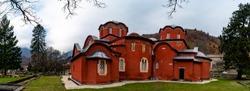 Patriarchate of Pec (Peja), Kosovo (UNESCO world heritage site)