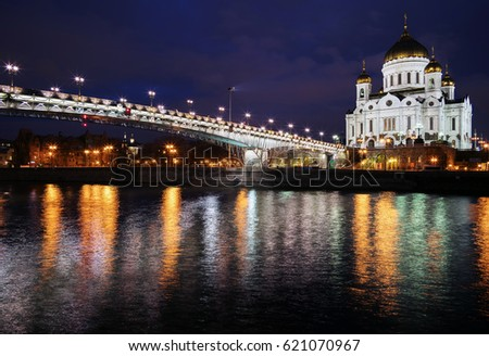 Patriarshy Bridge  is a steel pedestrian box girder bridge[1] that spans Moskva River and Vodootvodny Canal, connecting Cathedral of Christ the Saviour with Bersenevka in downtown Moscow, Russia  #621070967