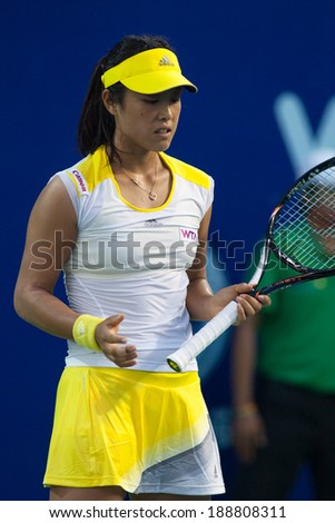 PATTAYA THAILAND - FEBRUARY 2: Ayumi Morita of Japan reacts after losing a point during 2nd round of PTT Pattaya Open 2013 on February 2, 2013 at Dusit Thani Hotel in Pattaya, Thailand