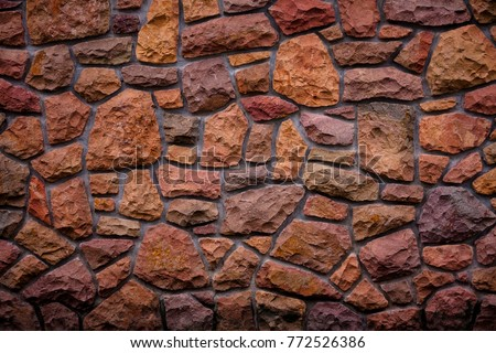 Pattern of decorative stone wall background.Stone wall texture. random size stone wall.Background of stone wall, concrete connection. #772526386