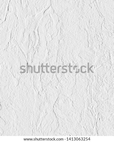 Pattern of embossed wood can be use for wallpaper and useful background #1413063254