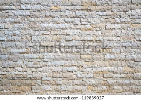 Pattern of White Modern stone Brick Wall
