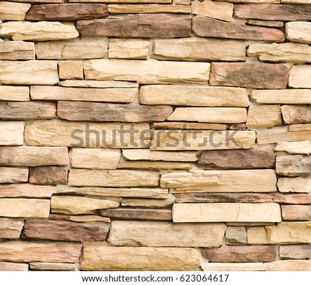 Awesome Building A Decorative Stone Wall Motif - Wall Art Design ...