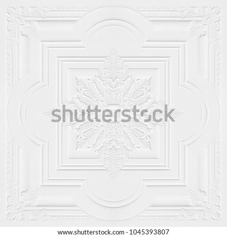 Patterns on the ceiling gypsum sheets. #1045393807