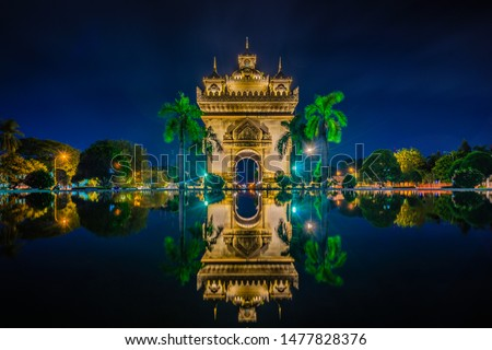 Patuxai Gate of Triumph in Night Light, Vientiane, Laos, Patuxai literally meaning `Gate of Triumph` is the famous landmark in Vientiane known by the French as Monument Aux Morts is a war monument.