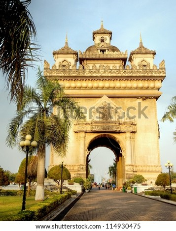 Patuxai ( or Victory Monument ) is one of the most recognisable landmarks in Vientiane.