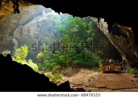 Pavillon in Phraya Nakorn cave,Thailand