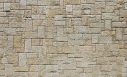 Paving stone texture, flat stone or brick used to make a hard su