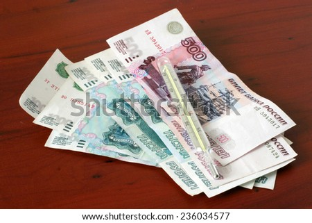 payment by cash for medical facilities